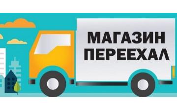 Магазин электроники M1Store переехал на новый сайт