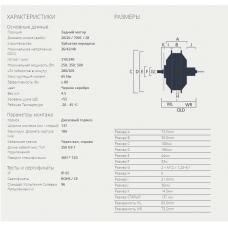 Двигатель BAFANG H610 RM G070.350.D для заднего колеса