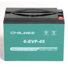 Аккумулятор 12V GEL тяговый CHILWEE 45Ah