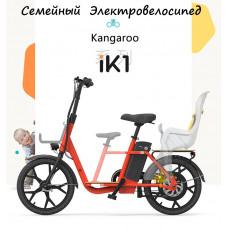 Электровелосипед X-Cape X-Bird Kangaroo iK1