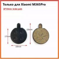 Тормозные колодки для электросамоката Xiaomi Mijia M365Pro